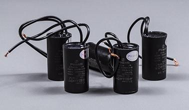 Пускові конденсатори купити оптом фото 00001