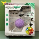 Летающий, светящийся шар Flying Ball светло фиолетовый оптом фото 70
