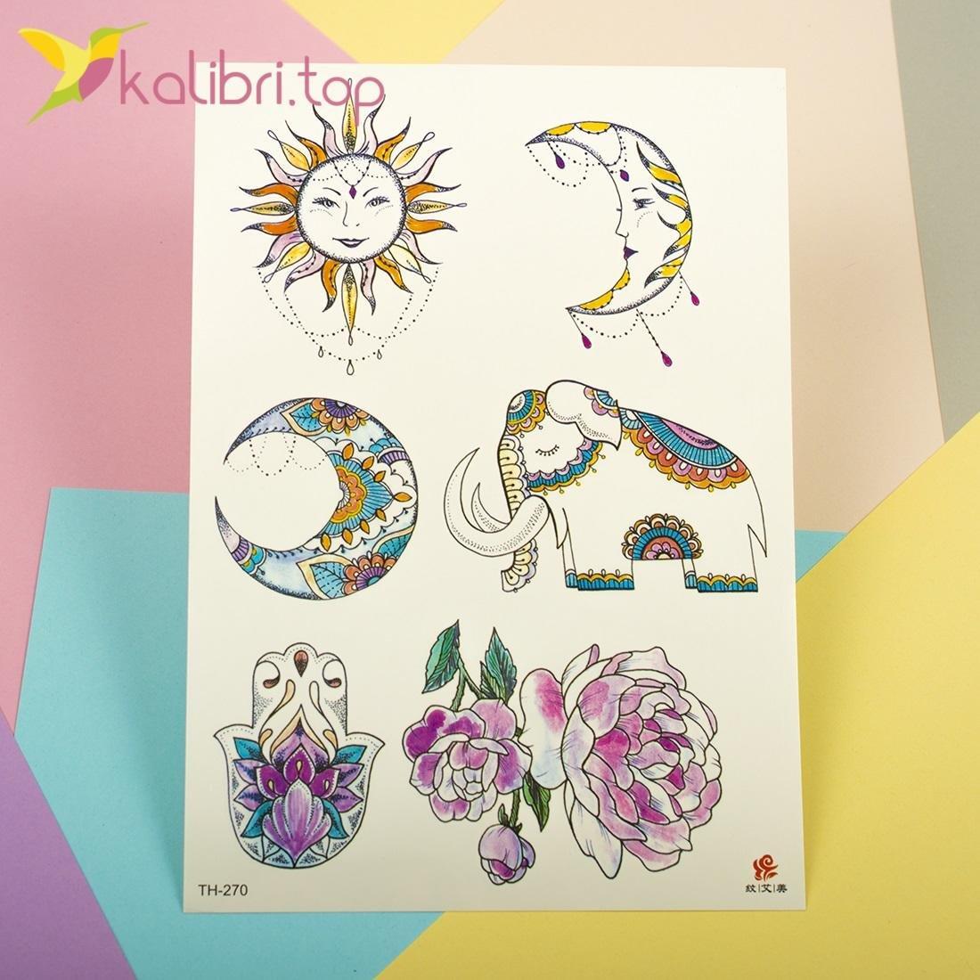 Татуировки - солнце, луна - Kalibri
