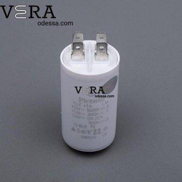 Купить конденсатор рабочий 10 МКФ оптом, фотография 1