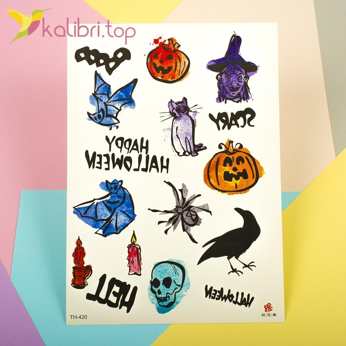 Детские, временные, переводные татуировки - Хэллоуин - оптом фото 1