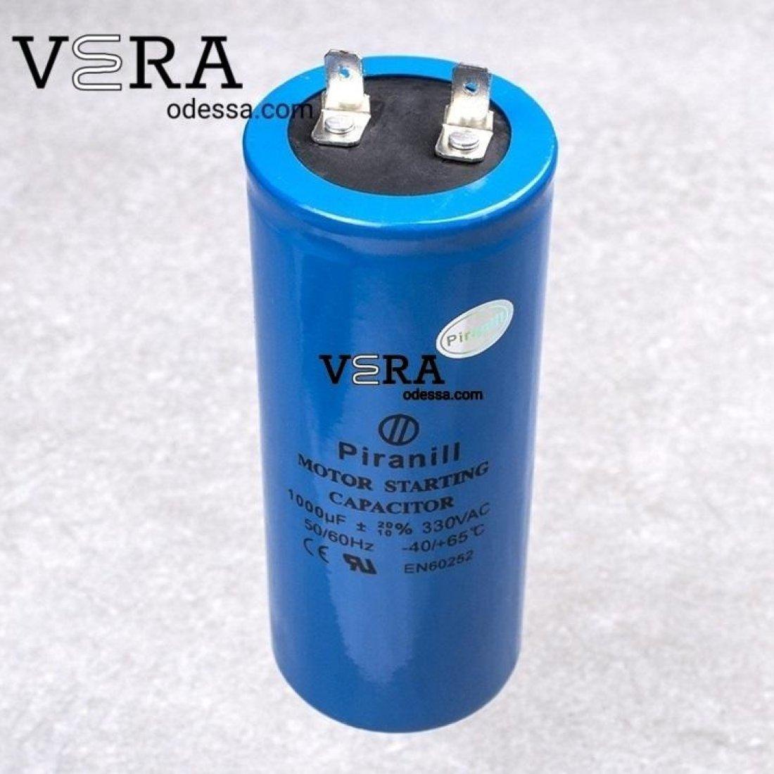 Купити конденсатор пусковий 1000 мкф/330 V оптом, фотографія 1