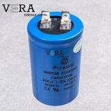 Купить конденсатор пусковой 200 МКФ /330 V оптом, фотография 1