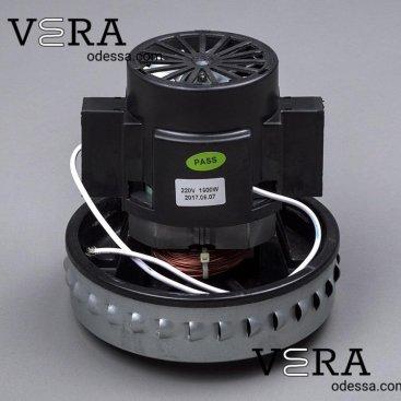 Купить двигатель к моющему пылесосу 1600 Вт универсальный оптом, фотография 1