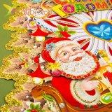 Новогодние наклейки Ёлка средние 53 см HK-1, оптом фото 2