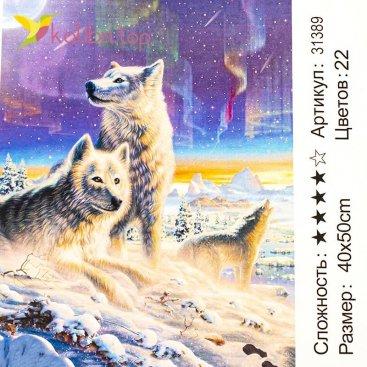 Рисования по номерам Волки на полюсе 40*50 см оптом фото 4
