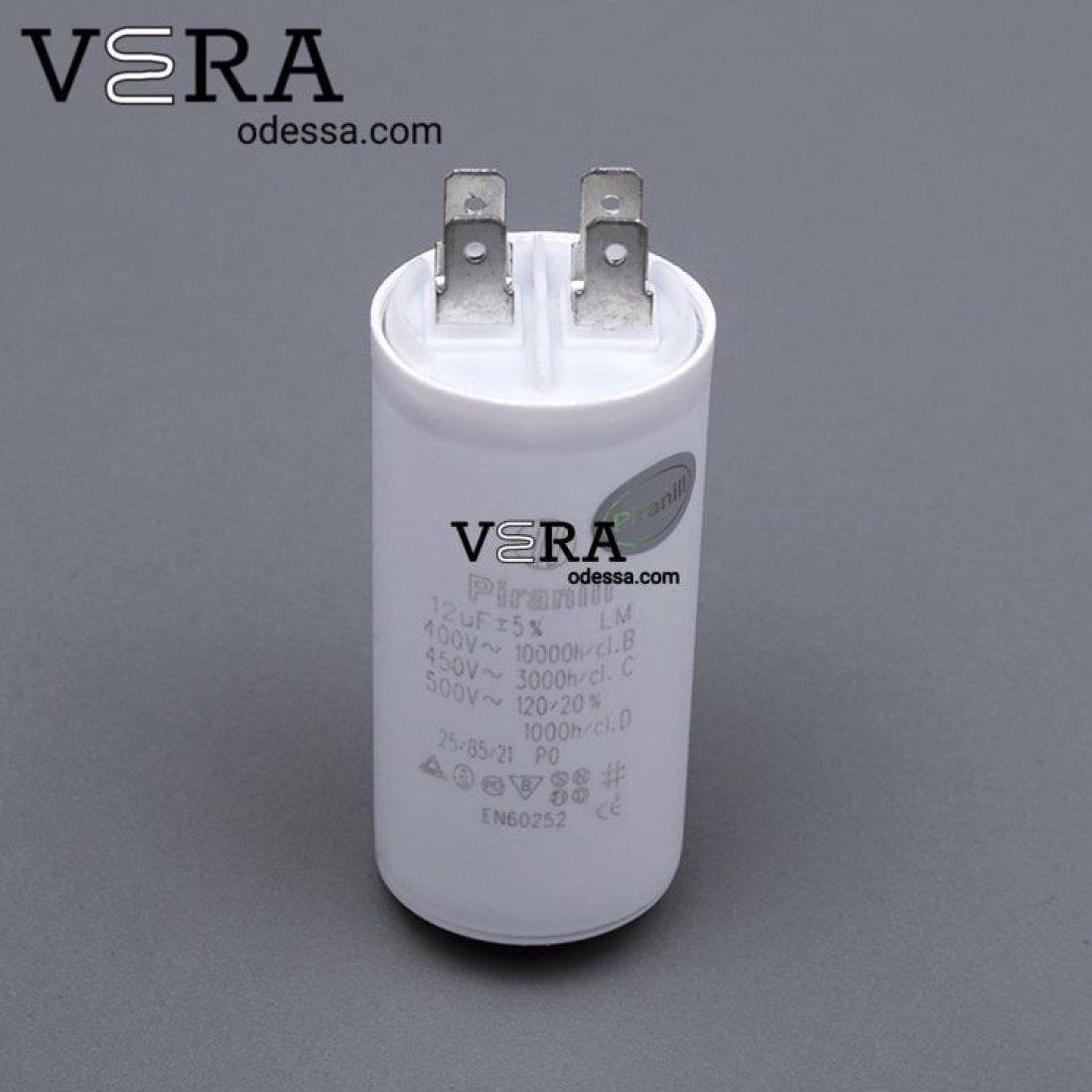 Купить конденсатор 12 МКФ оптом, фотография 1