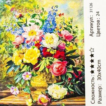 Рисования по номерам Цветы в вазе 30*40 см оптом фото 84