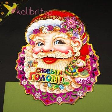 Наклейка Новогодняя на окно Дед мороз большой 63 см HK-7, оптом фотография 14
