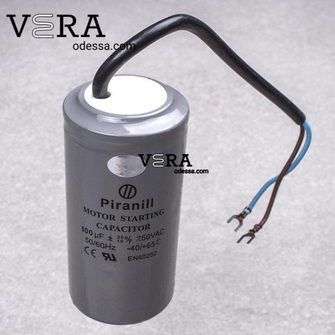 Купити пусковий конденсатор двигуна 800 мкф/250 V оптом, фотографія 1