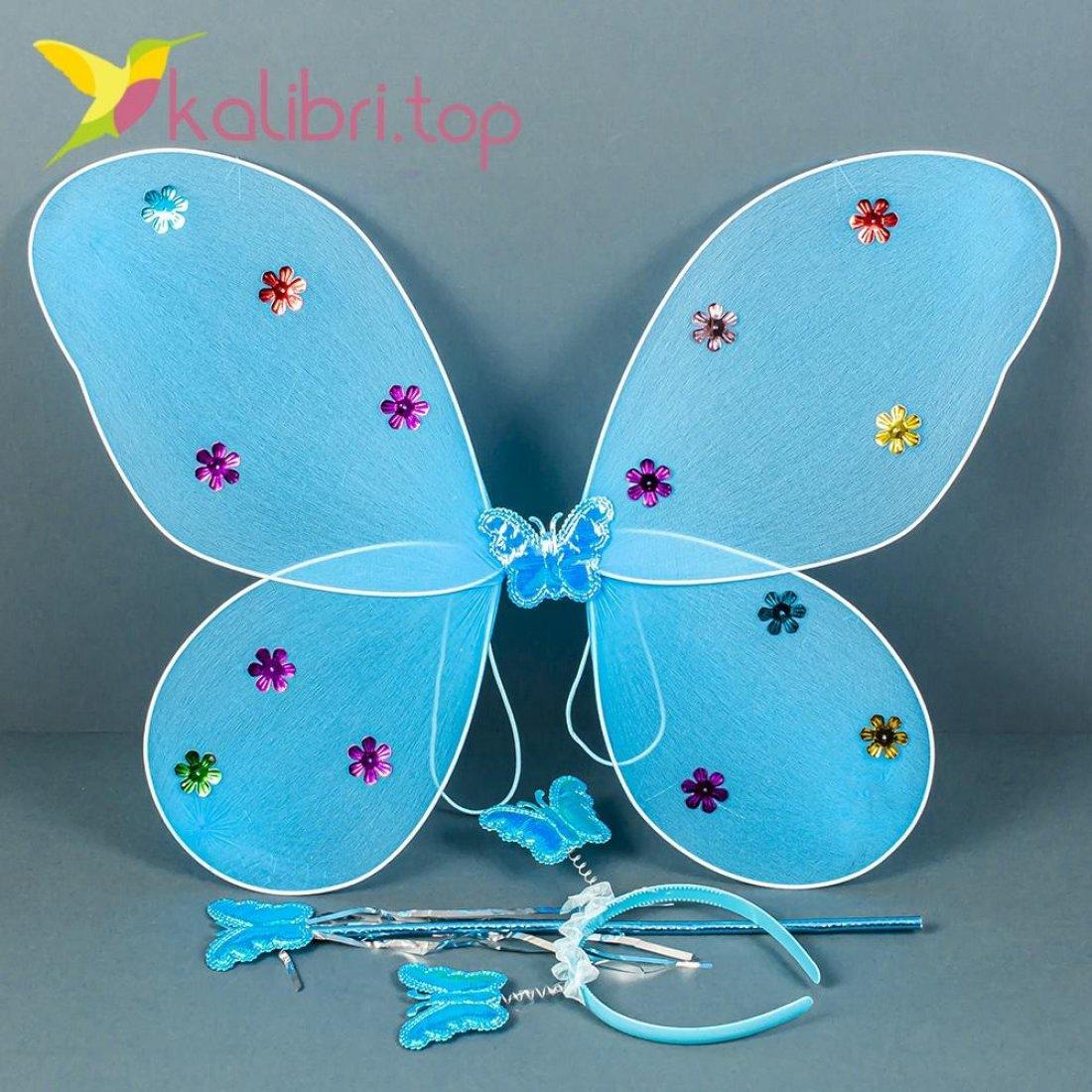 Карнавальные крылья бабочки голубой оптом фото 024