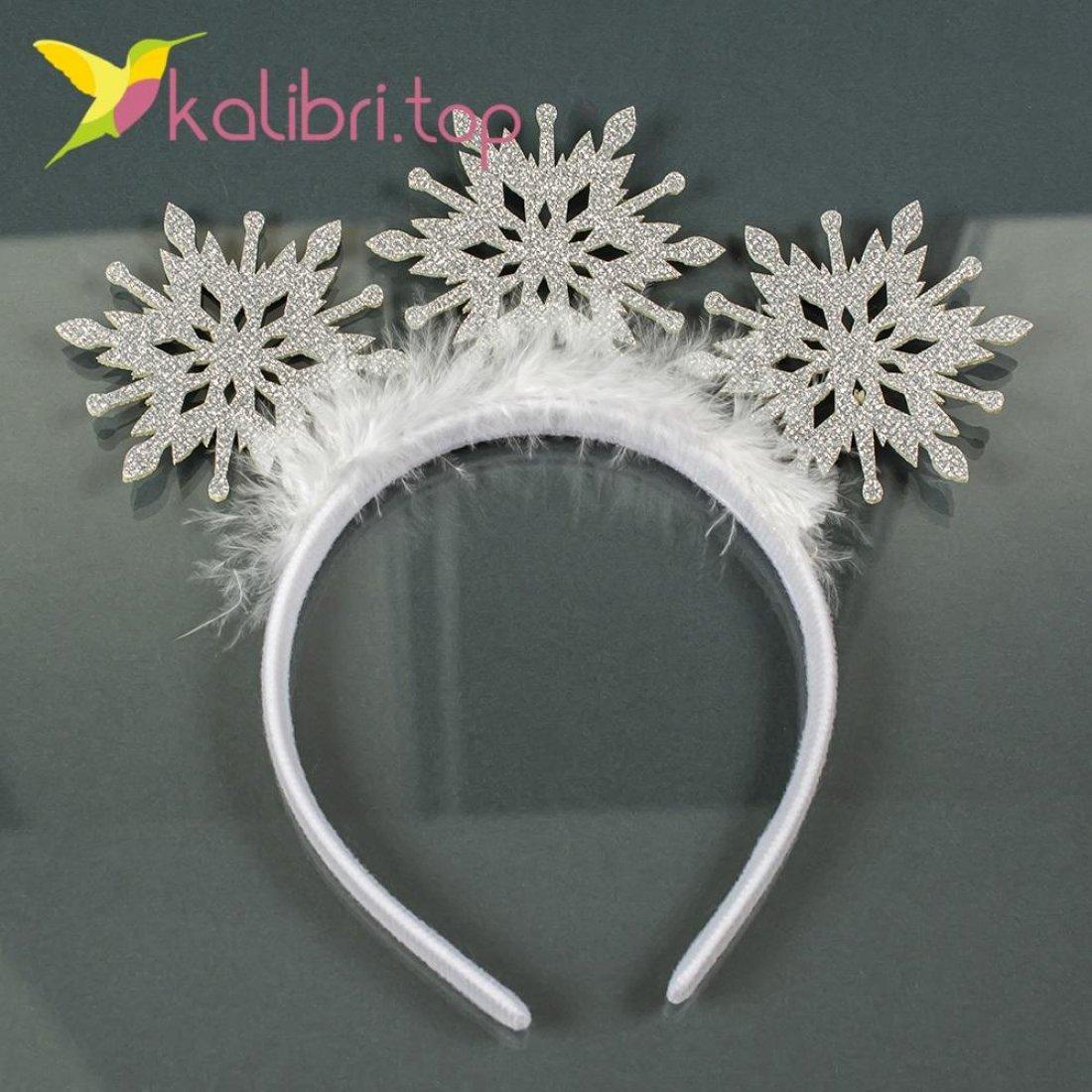 Новогодний обруч Снежинки с пухом оптом фото 44