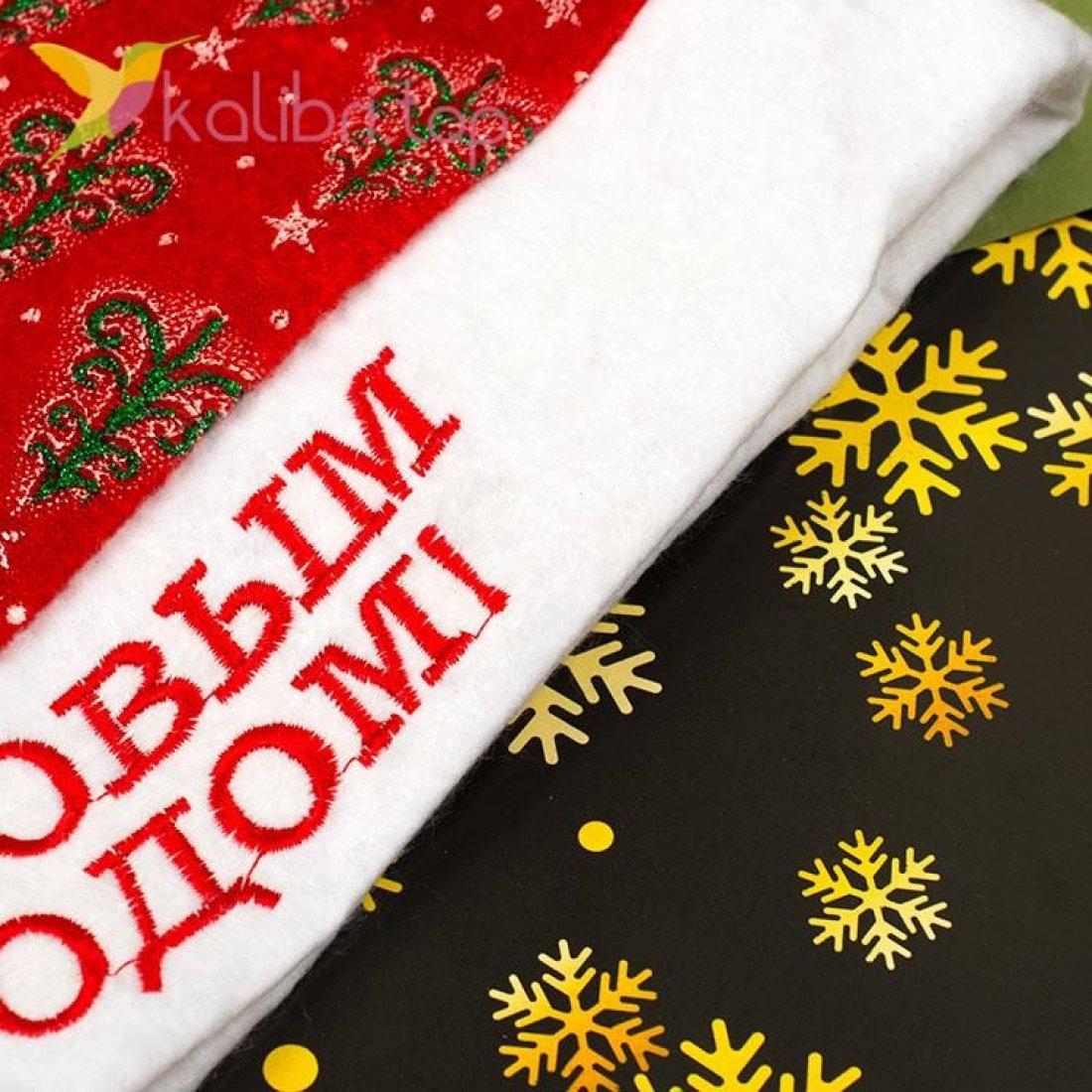Новогодняя шапка Деда Мороза ёлочки, оптом фото 2