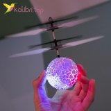 Летающий, светящийся шар Flying Ball светло фиолетовый оптом фото 69