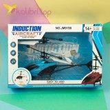 Летающая игрушка вертолет голубой оптом фото 314