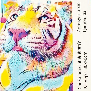 Рисования по номерам Тигр цветной 30*40 см оптом фото 24