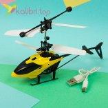Летающая игрушка вертолет желтый оптом фото 14