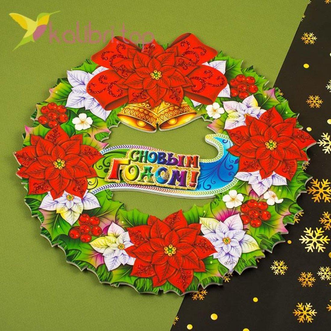 Новогодние украшения для окон, дверей праздничные из пенопласта, оптом фото 1
