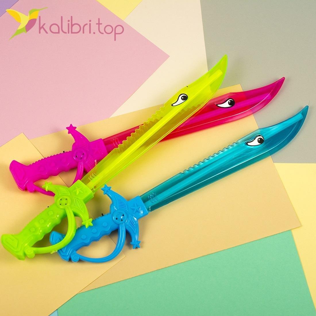 Детский меч музыкальный, светящийся - Kalibri.top