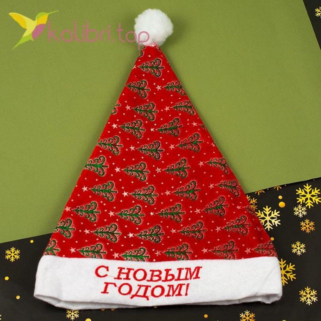Новогодняя шапка Деда Мороза ёлочки, оптом фото 1