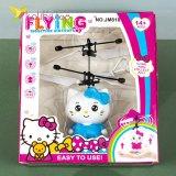Светящиеся летающая игрушка Китти оптом фото 097