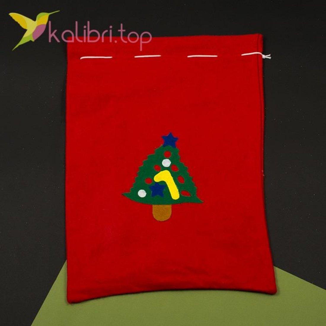 Мешок для подарков средний микс, оптом фото 4