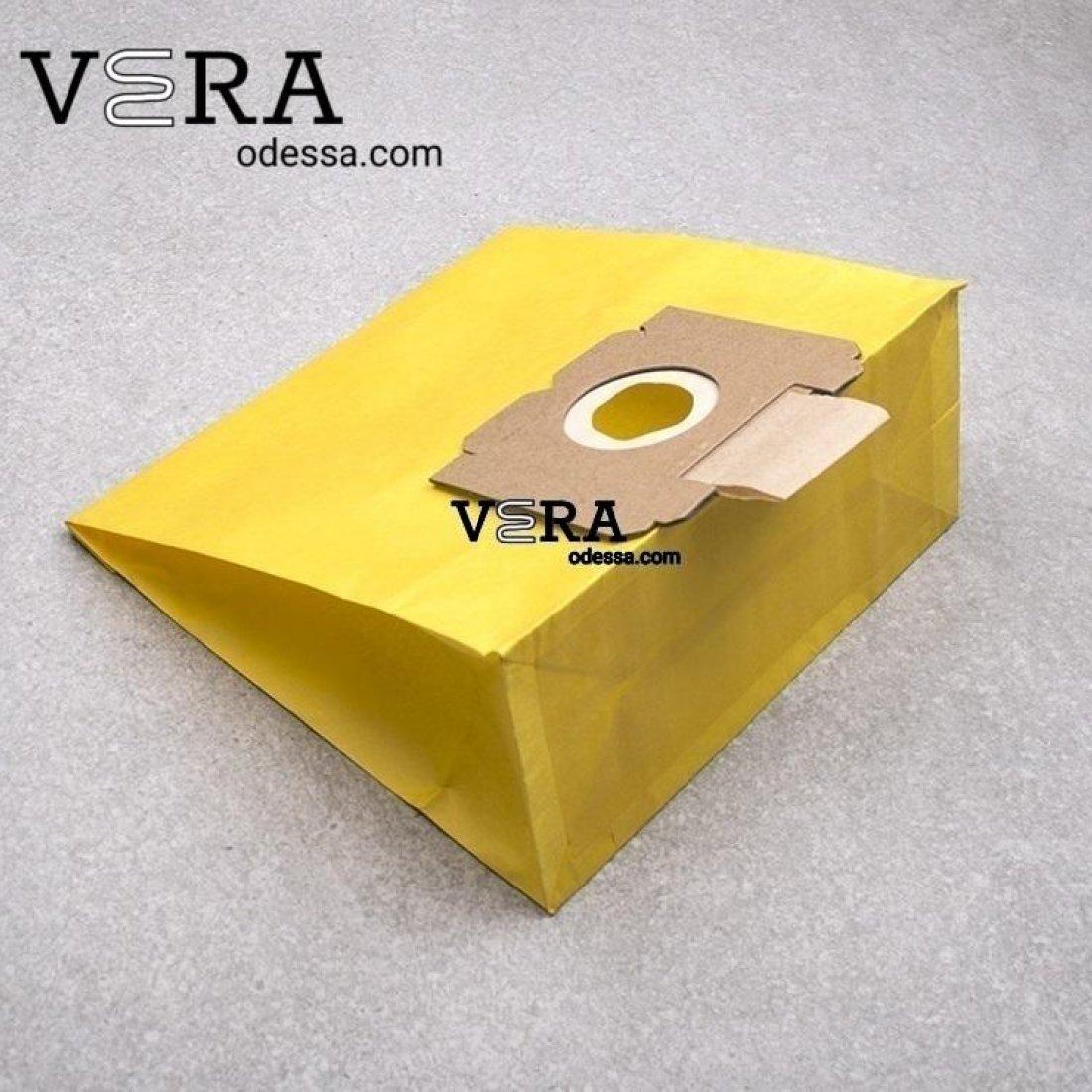 Купить мешок пылесоса Zanussi-Electrolux-AEG одноразовый оптом, фотография 2