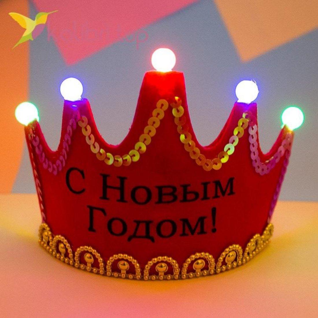 Новогодняя светящиеся корона, оптом фотография 009