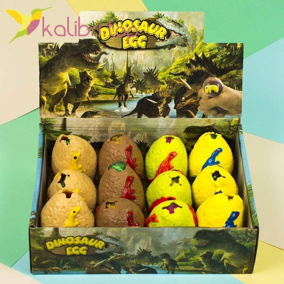 Детская игрушка антистресс Яйцо динозавра цветное оптом - фото 3
