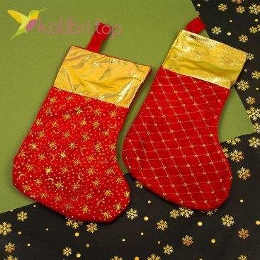 Носок для подарков большой с золотом микс, оптом фото 1