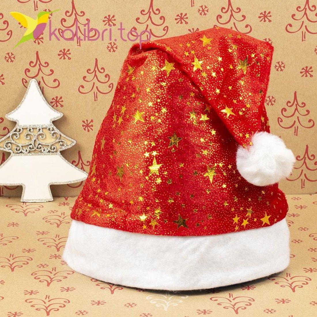 Новогодние шапки Деда Мороза звезды HQ-1510 оптом фото 1877