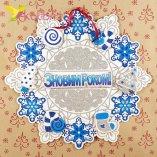 Новогодние наклейки снежинка из бумаги 36 см оптом фото 36