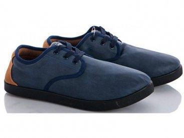 Мужские кеды оптом 01/2-8/B1 (41-46), 4rest, обувь оптом
