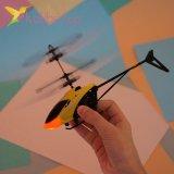 Летающая игрушка вертолет желтый оптом фото 954