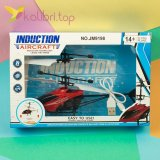 Летающая игрушка вертолет красный оптом фото 147