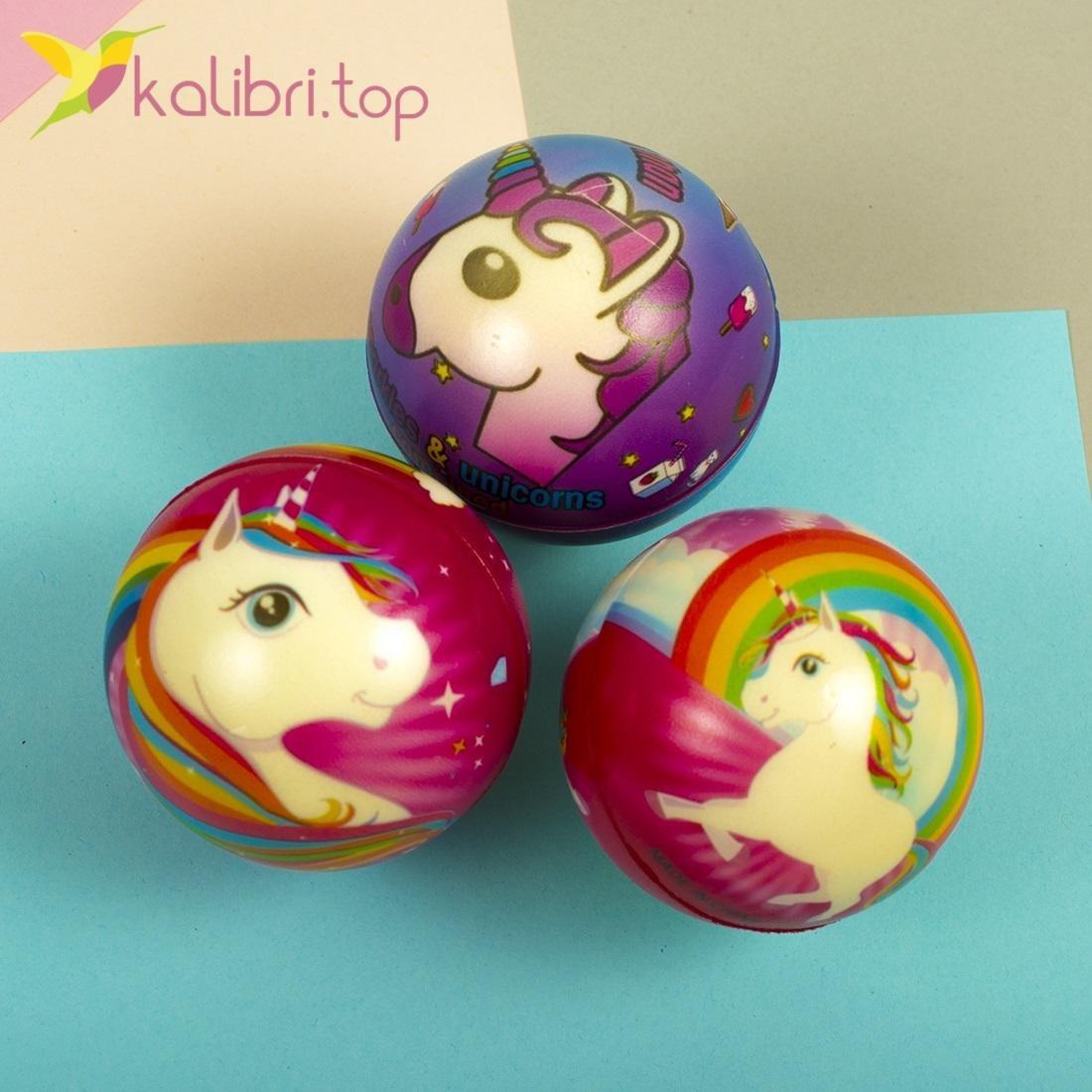 Мячики мягкие, поролоновые Единороги, оптом - фото 2
