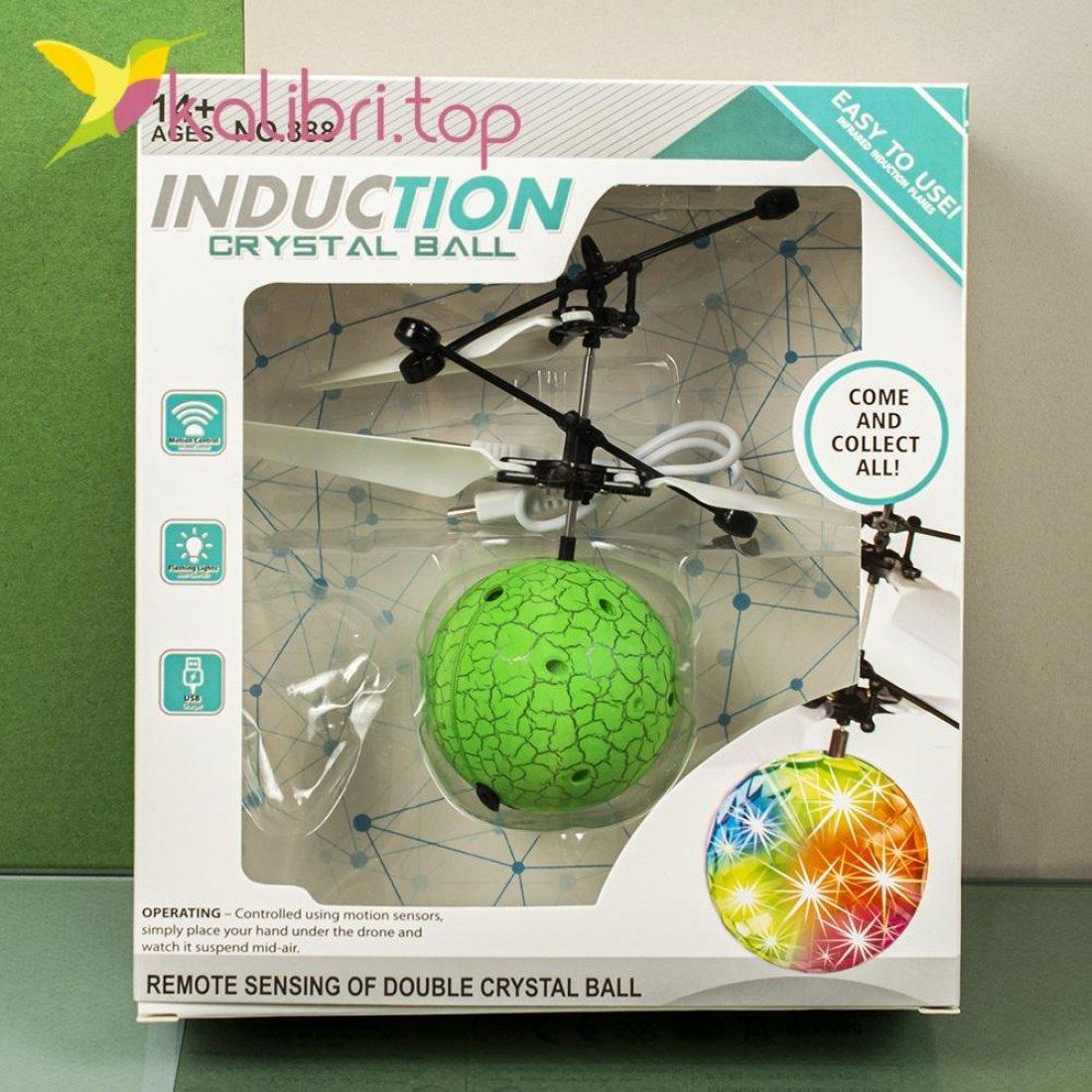 Летающий, светящийся шар Flying Ball зеленый оптом фото 44