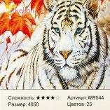 Алмазная живопись по номерам Белый Тигр оптом фото 811