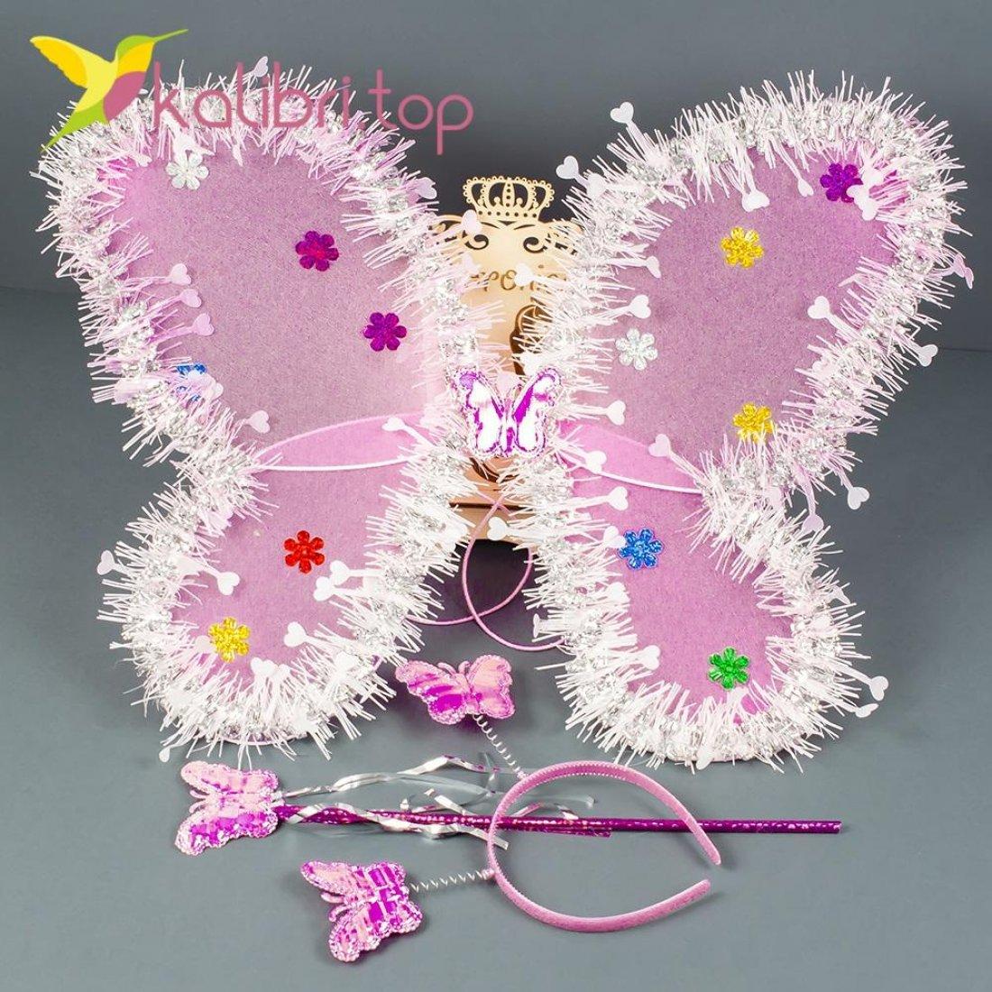 Набор карнавальный крылья бабочки розовый оптом фото 057
