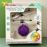 Сенсорный светящийся шар Flying Ball фиолетовый оптом фото 197