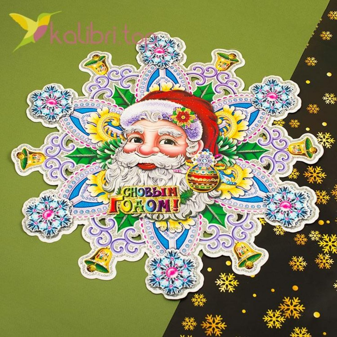 Новогодние наклейки Дед Мороз средний 48 см HK-2, оптом фото 1