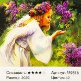 Алмазная мозаика по номерам Ангелочек 40*50 см оптом фото 5