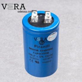 Купить конденсатор пусковой 150 МКФ /330 V оптом, фотография 1