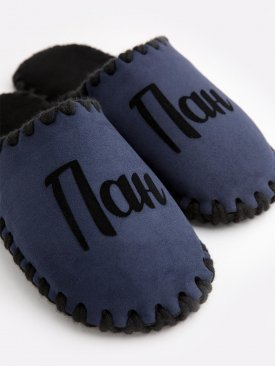 Мужские домашние тапочки Пан темно-синие закрытые, Family Story - 1