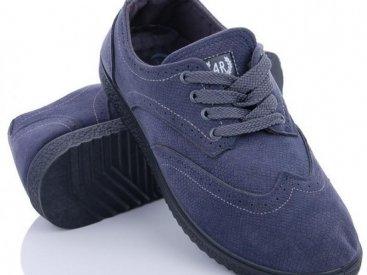 Мужские кеды оптом 33-09/A, 4rest, обувь оптом