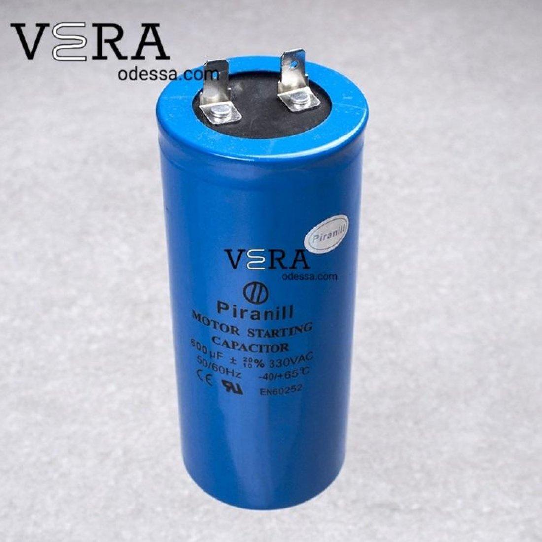 Купити конденсатор пусковий 600 мкф 330 V оптом, фотографія 1