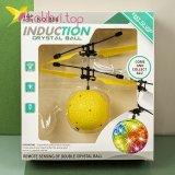 Летающий, светящийся шар Flying Ball желтый оптом фото 94