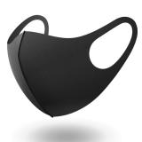 Многоразовая маска для лица ПИТТА - 2