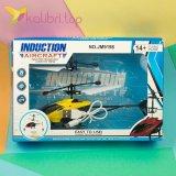 Летающая игрушка вертолет желтый оптом фото 174