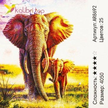 Алмазная живопись по номерам Слоны 40 см * 50 см оптом фото 199